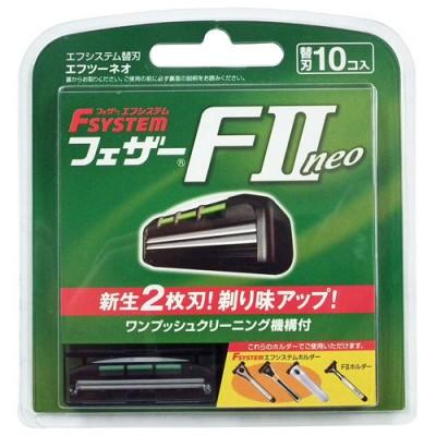 Feather FII Neo Rakblad 10-pack